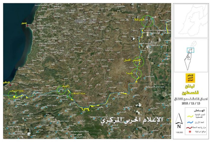 Photo of Hezbollah releases new map showing where Israeli troops are operating