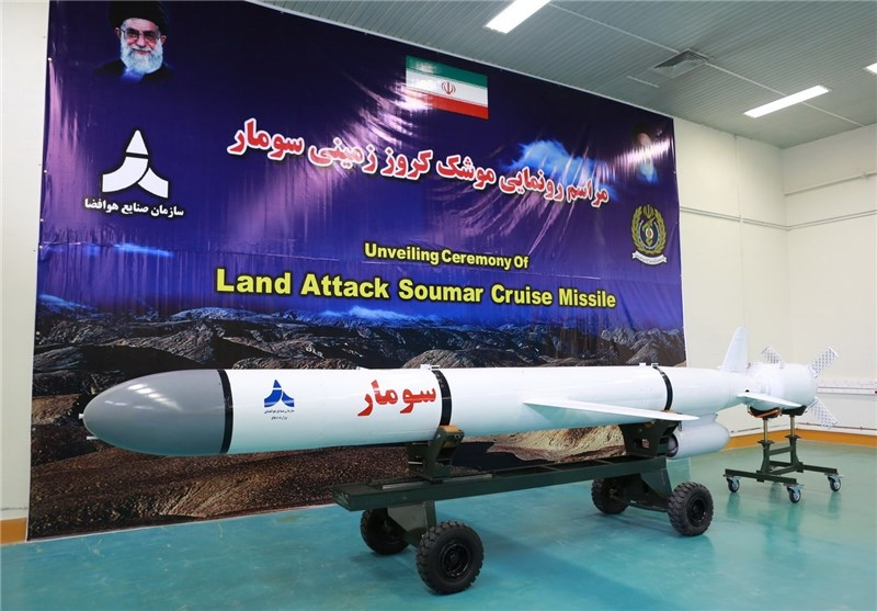 Photo of Iranian Cruise Missile to Be Delivered to IRGC: Deputy Defense Minister