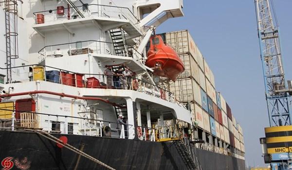 Photo of Official: Mumbai-Chabahar-Bandar Abbas Shipping Line Launched