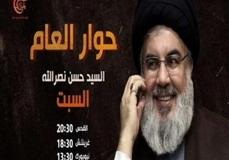 Photo of Hezbollah Chief in Full Health, His Interview to Be Televised Soon