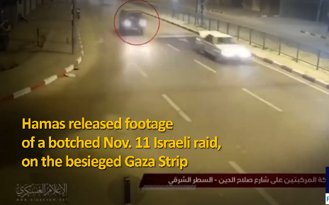 Photo of VIDEO: Zionist regime once more defeated..! Botched israel operation in Gaza Strip
