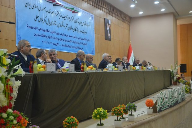 Photo of Iran, Iraq Hold Business Forum in Karbala