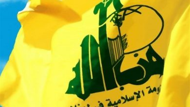Photo of Hezbollah Blasts US Criticism of Its Role in Lebanon's Gov't