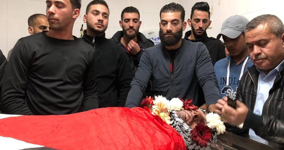 Photo of Palestinian laid to rest as Israel returns body after 2 months