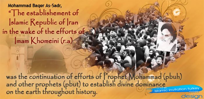 "Photo of Mohammad Baqer As-Sadr, ""The establishment of Islamic Revolution of Iran in the wake of the efforts of Imam Khomeini r.a was the continuation of efforts of Prophet Mohammad"