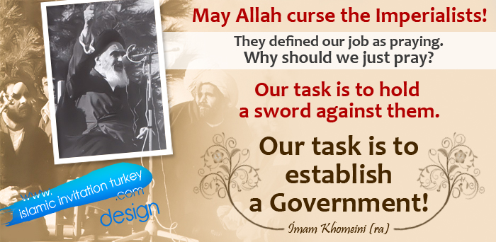"Photo of Imam Rouhollah r.a, ""Our task is to establish a Government,"""