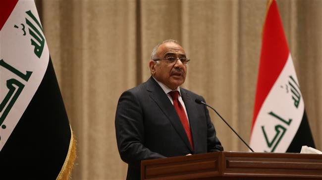 Photo of Iraq will not be used against other countries, prime minister says