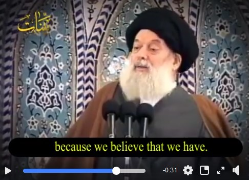 Photo of WATCH| HE Late Sayyed Muhammad Hussain Fadlullah about Iran