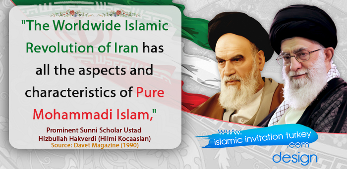 "Photo of Ustad Hizbullah Hakverdi, ""The Worldwide Islamic Revolution of Iran has all the aspects and characteristics of Real Mohammadi Islam,"""