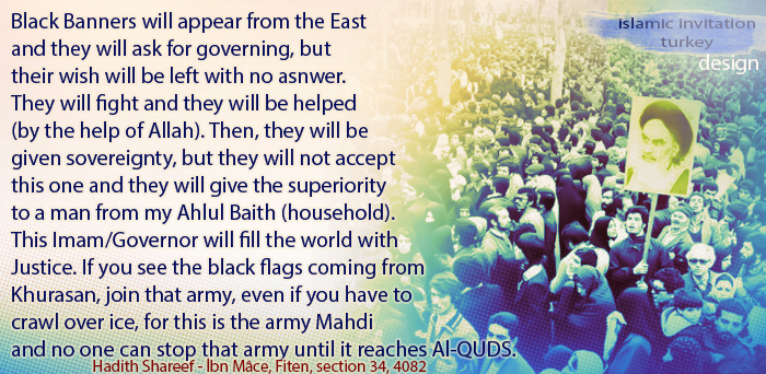 Photo of No one can stop Mahdi army until it reaches Al-Quds…