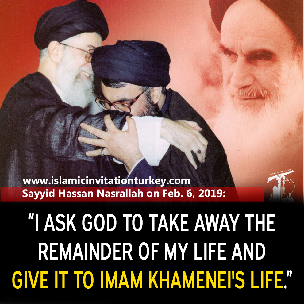 Photo of Nasrallah: I ask God to take away the remainder of my life and give it to Imam Khamenei's life.