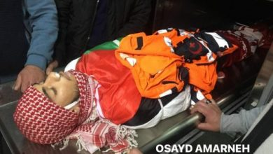 Photo of PHOTOS: 18 Yr Old Volunteer Medic Martyred By zionist Soldier In West Bank