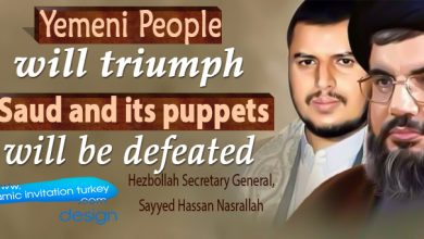 Photo of Sayyed Nasrallah: Yemeni people will triumph, Saudi and its puppets will be defeated