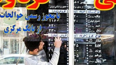 Photo of Iran sees stable currency market after turbulent year
