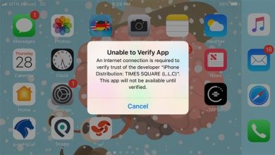 Photo of iOS apps developed in Iran no longer accessible to users: Reports