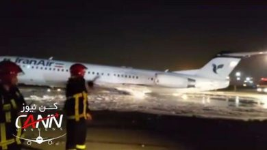 Photo of Iran passenger jet catches fire at Tehran airport; no injuries reported