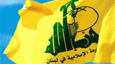Photo of Hezbollah Denounces Horrific Massacre against Worshippers in New Zealand