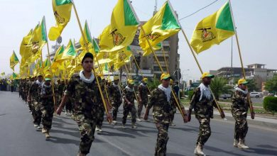 Photo of Yemeni forum denounces UK designation to call Hezbollah as terrorist