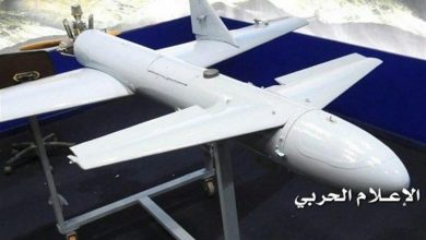 Photo of Yemeni Drone Strike Hits Saudi Troops in Asir