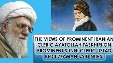 Photo of EXC: THE VIEWS OF PROMINENT IRANIAN CLERIC AYATOLLAH TASKHIRI ON PROMINENT SUNNI CLERIC USTAD BEDIUZZAMAN SAID NURSI