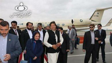 Photo of Pakistan's Prime Minister Imran Khan in Iran on 1st historic visit