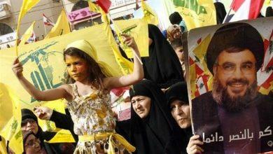Photo of Great Satan US intensifies pressure against Lebanese Hezbollah resistance movement, sets $10 million dollar reward