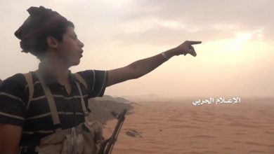 Photo of Houthi forces seize strategic mountain after fierce battle in central Yemen