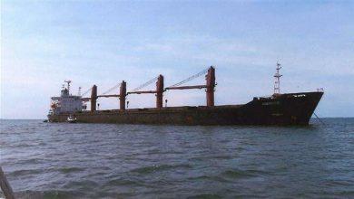Photo of North Korea calls US seizure of ship 'robbery,' demands immediate return