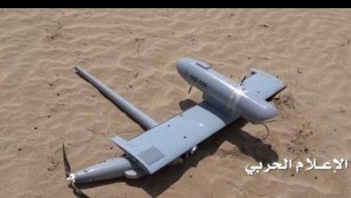 Photo of Yemeni Defense Units Shoot Down Saudi Spy Drone