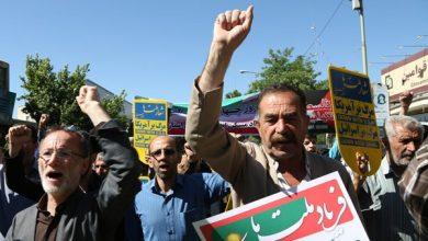 Photo of Quds Day Terrorist Plot Foiled in Western Iran