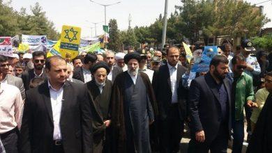 Photo of 'Deal of Century' Turns into 'Resistance of Century': Iranian Judiciary Chief