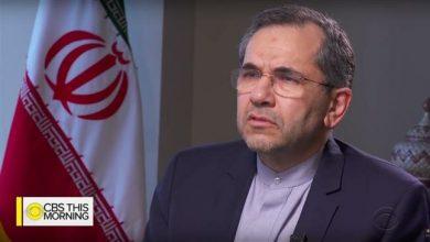 Photo of Tehran urges US to declassify its 'intelligence' on Iran threat in Iraq