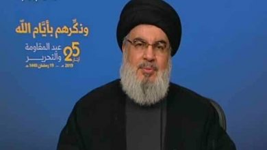 Photo of Hezbollah Leader Sayyed Nasrallah warns against changes in Middle East
