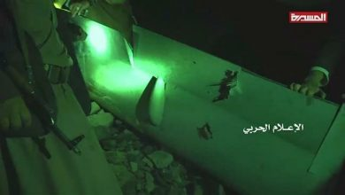 Photo of Yemenis shoot down advanced US-built combat drone