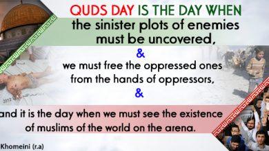 Photo of Leader of Islamic Ummah Imam Ali Khamenei: Quds Day symbol of fighting arrogance, global hegemons