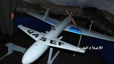 Photo of Yemen Hezbollah launches retaliatory drone attack on Saudi arms deport at Najran airport