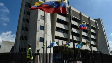 Photo of Venezuela to prosecute 7 lawmakers for supporting coup bid