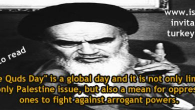 Photo of Importance of 'Quds Day' From Viewpoint of Imam Khomeini r.a