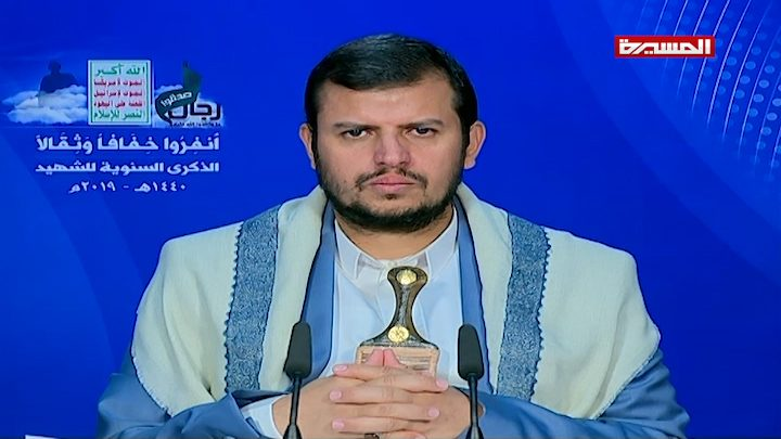 Photo of Sayyed Al-Houthi: Saudi Claims of Targeting Mecca 'Big Lie'