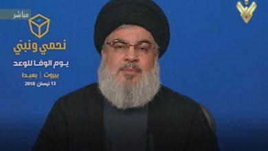 Photo of Sayyed Nasrallah to Speak on Al-Quds Day