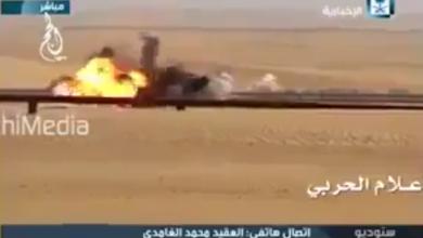 Photo of WATCH: Yemen Hezbollah hacks Saudi Tv, broadcasts disgraced zionist Saudi Army's defeats!