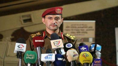 Photo of Yemeni Forces: Abha, Jizan Airports No Longer Secured, Target Circle to Be Expanded