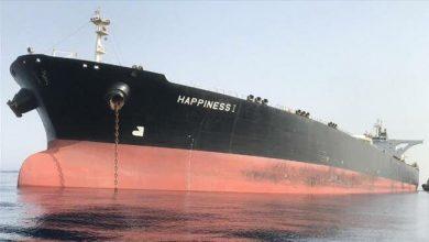 Photo of Saudi Arabia taking Iranian oil tanker 'hostage'