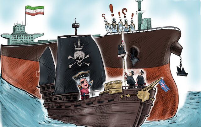 Photo of Caricature: British modern piracy