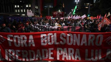 Photo of Brazil lower house passes pension reforms, rallies follow