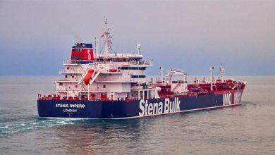 Photo of IRGC says captures British oil tanker in Strait of Hormuz