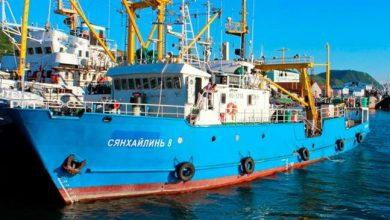 Photo of Russian vessel detained in North Korea released: Embassy
