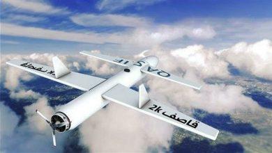 Photo of Yemenis conduct fresh retaliatory drone attack on zionist Saud's Jizan airport