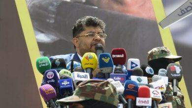 Photo of 17 countries of Saudi-led coalition defeated in Yemen: Pride of Yemen Nation Al-Houthi