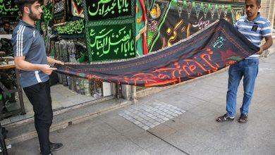 Photo of Preparing for Muharram Mourning Rituals